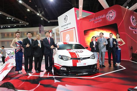 bangkok international motor show  mg