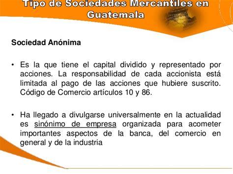 codigo de comercio 2016 en pdf codigo de comercio mexico 2016 cdigo de comercio pdf