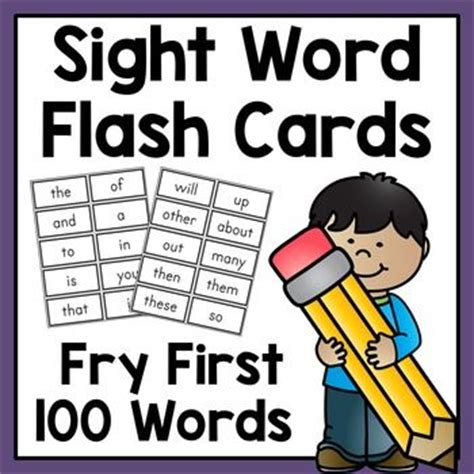 libro sight words flash 17 best images about sight words on fry sight words dolch sight words and dolch