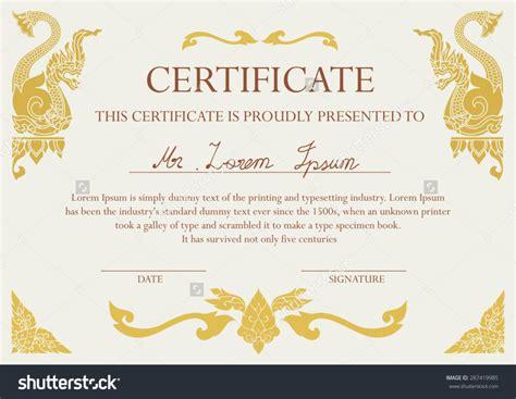 certificate design download home design certificate design template with thai art