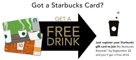 starbucks recipe cards images - Starbucks Gift Card Free Drink