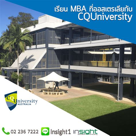 Central Queensland Mba Fees by เร ยน Mba ท ออสเตรเล ย เร ยนท Cqu
