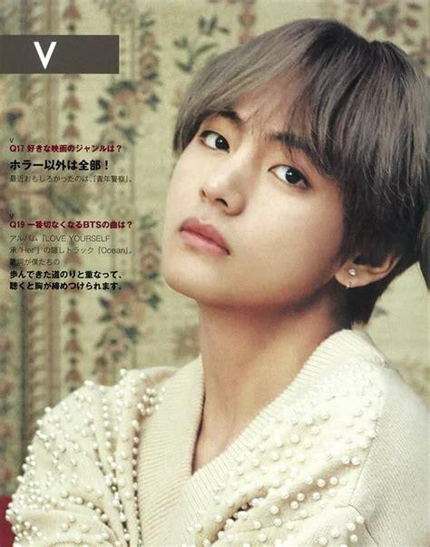 kim taehyung new hairstyle 2018 scan pics non no 2018 taehyung bts kim