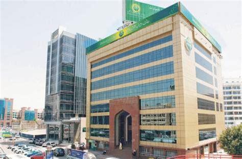 bank islamic dubai صورة مبنى بنك دبي الإسلامي المرسال