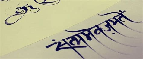 tattoo lettering in hindi hindi fonts tattoos