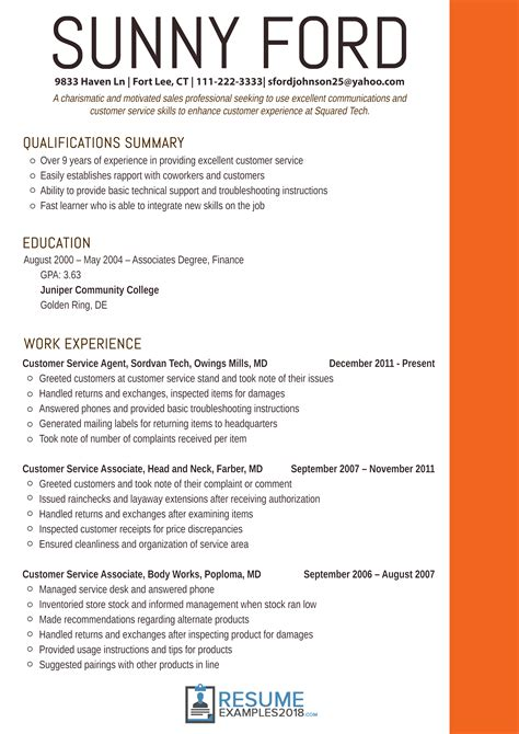 resume format 2018 sle effective customer service resume exles 2018