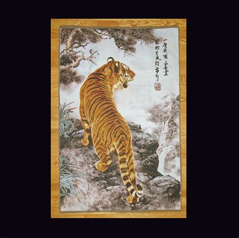 Where To Buy Home Decor Silk Embroidered Tiger Wall Hanging