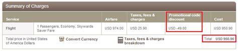 emirates airline code alaska emirates promo discount