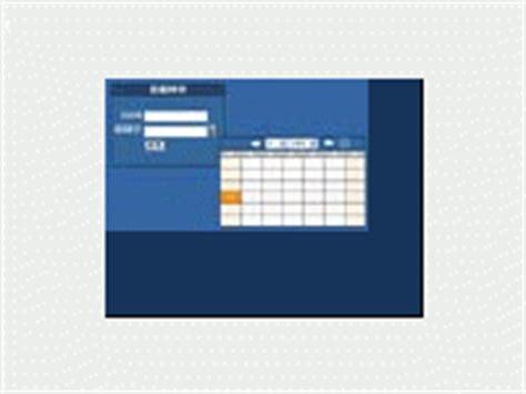 Struts Layout | struts layoutタグライブラリでリッチなuiを作成する 1 2 codezine コードジン