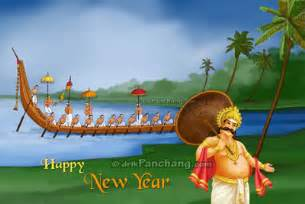2017 malayalam new year date for ujjain madhya pradesh india