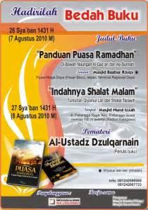 download mp3 ceramah puasa puasa ramadhan artikel islam salafiyah ahlus sunnah wal