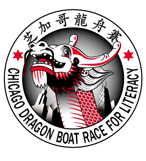 chicago chinatown dragon boat race 2015 dragon boat race for literacy chicago chinatown chamber