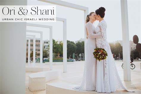 Heart Home Decor by Ori Amp Shani Urban Chic Jewish Wedding At Avigdor