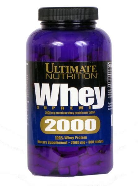 ultimate nutrition whey supreme amino 2000 whey supreme спортивное питание купить