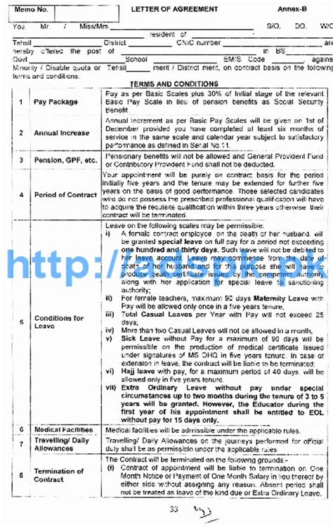 cover letter for bank in pakistan employment letter pakistan cover letter for bank in