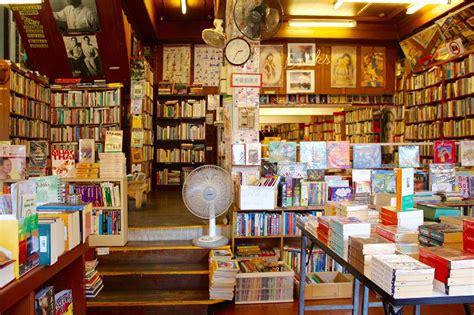 librerie esoteriche on line montar una librer 237 a instalaciones comerciales anfra