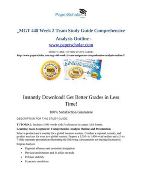 Comprehensive Analysis Outline And Presentation Mgt 448 by Calam 233 O Mgt 448 Week 2 Team Study Guide Comprehensive Analysis Outline