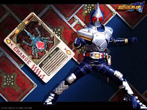 Kamen Rider Blade kamen rider blade changes for battle by vh1660924 on deviantart