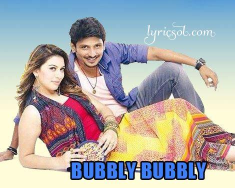 bubbly mp bubbly bubbly lyrics pokkiri raja mp3 songs download