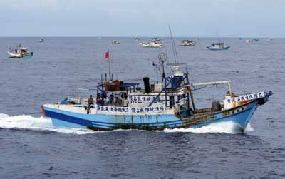 fishing boat in japan china protests to japan over expulsion of taiwan boats