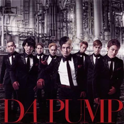 da pump da best da pump can t get your love if arekarabokura cd dvd