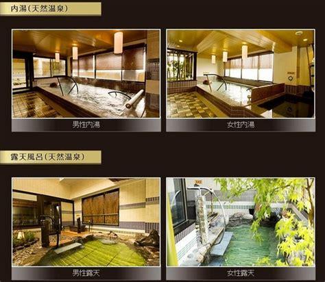 dormy inn kyoto 京都車站住宿 dormy inn premium kyoto ekimae 天然温泉 花蛍の湯 ドーミーイン