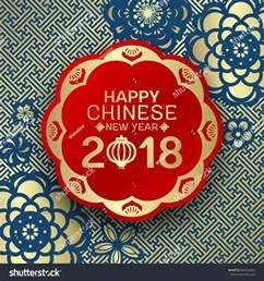 Lunar Calendar 2018 New Year Lunar New Year 2018