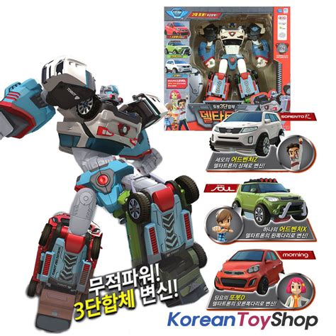 Toys Tobot X By Anicore tobot deltatron transformer robot x z d 3