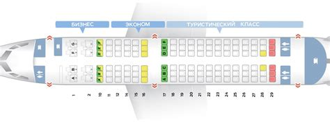 boeing 737 300 plan si鑒es лучшие места салона самолета boeing 737 300 bulgaria air