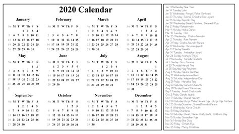 printable   indian calendar   excel word