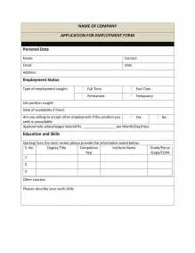 On The Job Training Template Sample Doc 12751650 On The Job Training Form Form 9employee