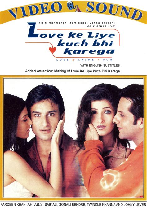 liye kuch bhi karega ke liye kuch bhi karega 2001 e niwas releases