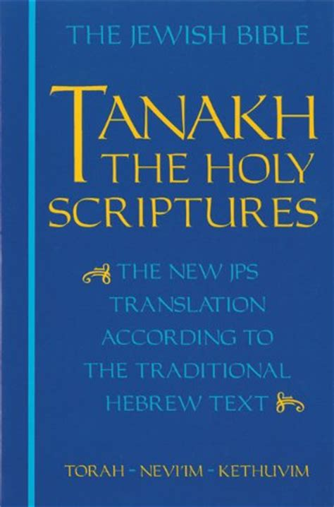 holy bible hebrew israelite edition books hebrew bible pdf hebrew bible pdf