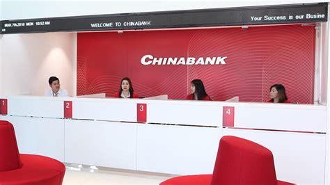 china bank number china bank sm investments