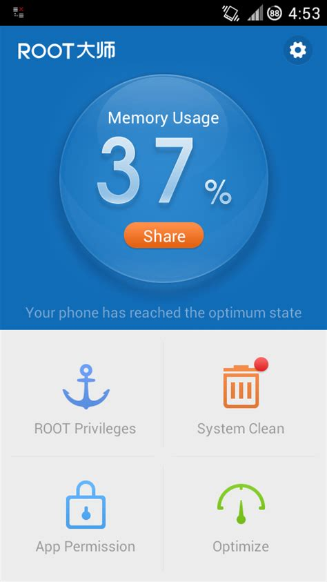 roor apk rootmaster v1 0 7 apk root without a pc in a click apkob