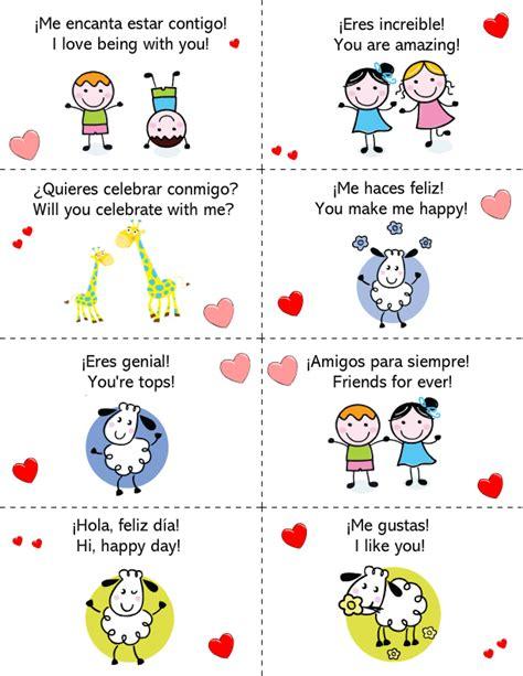 tarjetas valentines day www onlinefreespanish