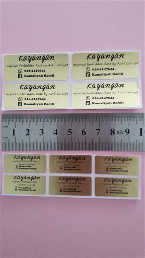 Stiker Label Nama Segi Empat Logo Tag sticker label nama sticker label produk nama dan majlis