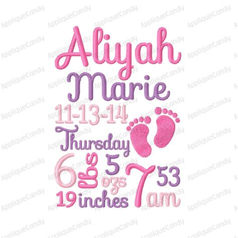 embroidery design birth announcement custom customized personalized digitized subway by
