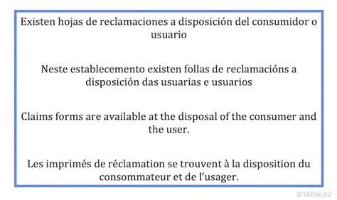 modelo de cartel informativo de la existencia de hojas de quejas y cartel de hojas de reclamaciones de galicia