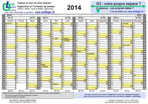 Calendrier 0 Imprimer 2014 Calendrier 2014 Calendriers Gratuits Imprimer 2017