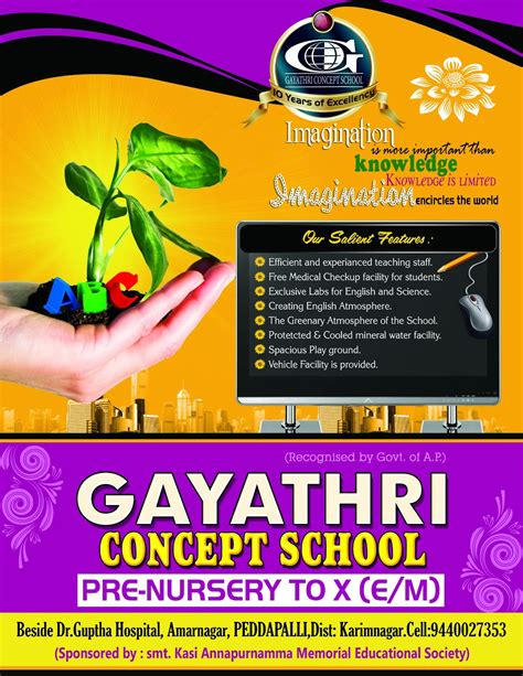 school brochure design templates school brochure design templates 4 best agenda templates