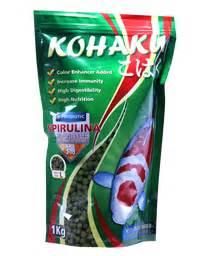 Distributor Pakan Ikan Pt Matahari Sakti products pt matahari sakti