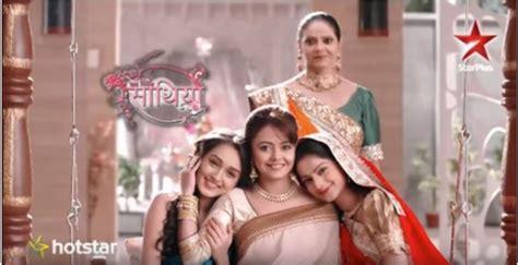 film india gopi 1000 images about saath nibhana saathiya on pinterest
