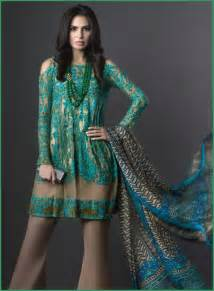 Large Geometric Rug Sana Safinaz Eid Lawn Collection 2016 With Price