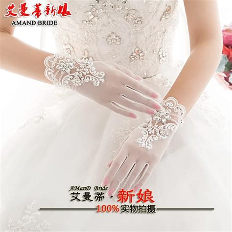 Rhinestone Wedding Gloves lace rhinestone gloves design gloves