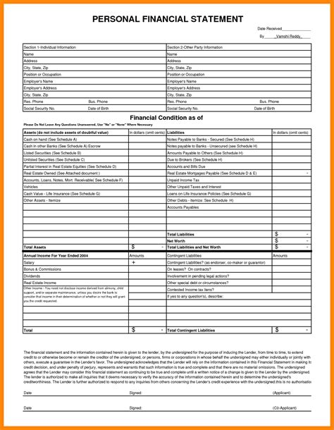 blank personal financial statement template 9 blank personal financial statement emails sle