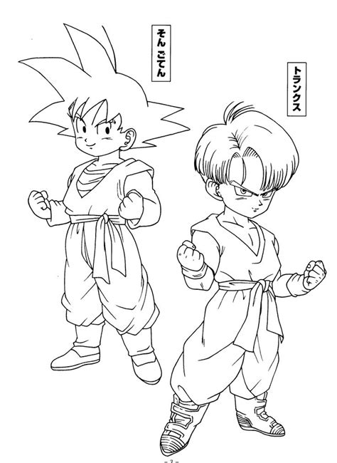 dragon ball z trunks coloring pages dragon ball z trunks goten via dragon ball coloring page