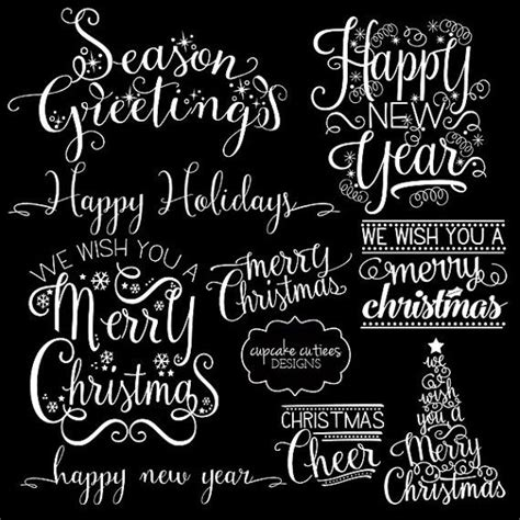 new year 4 words greetings 17 best images about cupcake cutiees designs and