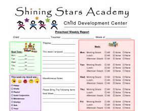preschool progress report template 8 best images of preschool daily reports printable