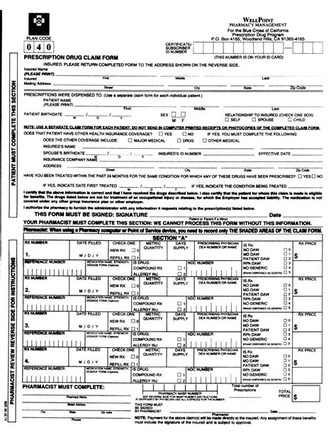universal claim form template best photos of universal claim form template ncpdp